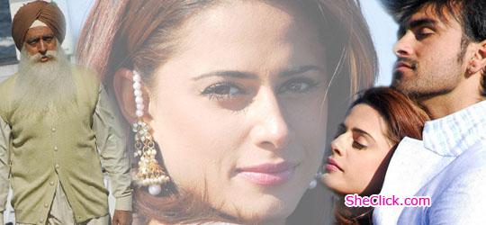 Virsa Full Movie - Latest Punjabi Movies - 2016 HD Movies ...