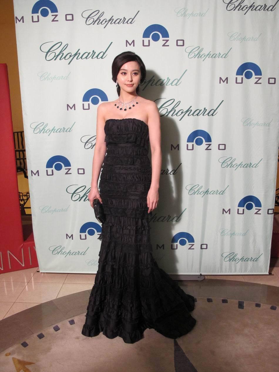 Fan Bingbing In Black Dress