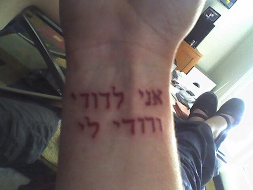 hebrew tattoo. Latest Hebrew Tattoo Trend