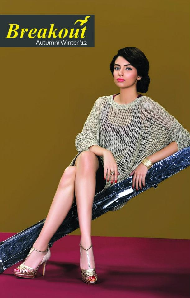 Breakout winter dresses collection 2012 for men and women sheclick