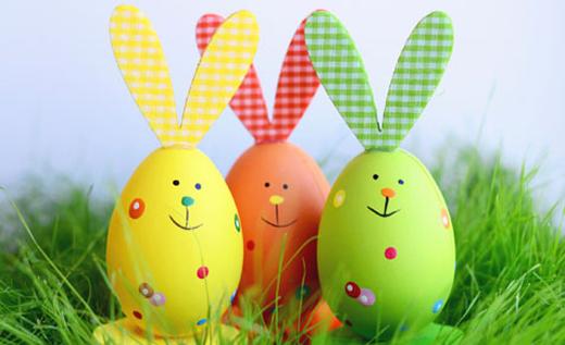 Amazing Easter Egg Gift 2015